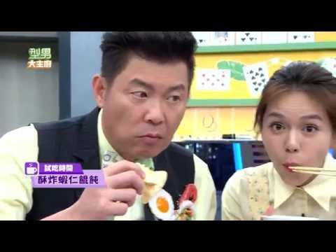 台綜-型男大主廚-20160823 陳昇、阿Van,寶島康樂隊 歡喜來辦桌囉!