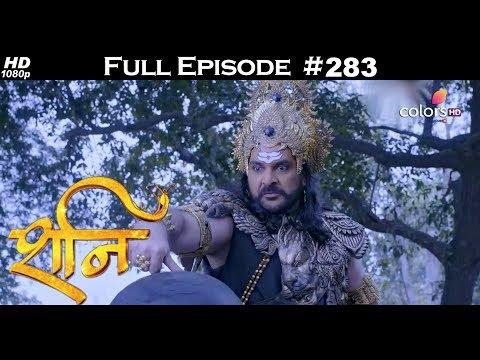 Shani - 7th December 2017 - शनि - Full Episode thumbnail
