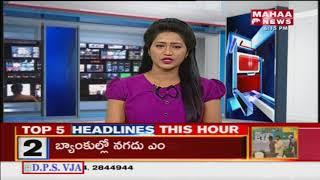 Konakalla Narayana Rao Counter To Minister Ramdas