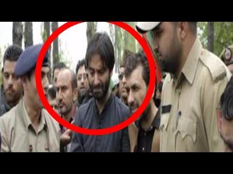 Separatist Leader Yasin Malik Arrested