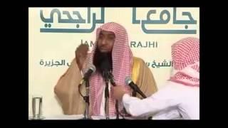 سيرة حذيفة بن اليمان - الشيخ بدر بن نادر المشاري 1/1