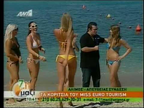 Ta Koritsia tou MISS EUROPE TOURISM sto Costa del Sol - Ακτή του Ήλιου