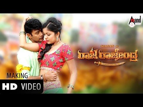 Raja Rajendra| making| Feat.sharan,ishitha Dutta | New Kannada Video Song video