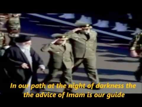Iran Army Song during Iran-Iraq war - Happy be this victory (English Subtitles)