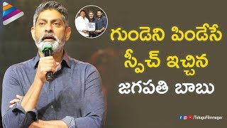 Jagapathi Babu Makes Jr NTR and Balakrishna Emotional | Aravindha Sametha Success Meet | Kalyan Ram