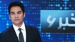 TOLOnews 6 pm News 20 October 2015