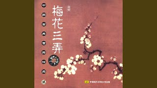 Ancient Melody Of Yingzhou