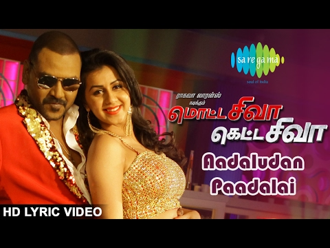 Motta Shiva Ketta Shiva Songs | Aadaludan Paadalai | HD Lyric Video | Raghava Lawrence,Nikki Galrani