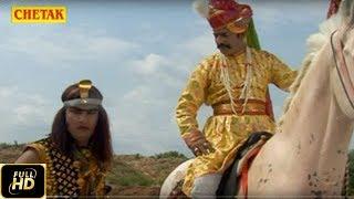 VEER Tejaji FULL Katha | वीर तेजाजी और नाग देवता  कथा | Chetak  Cassettes Presents