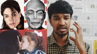 14 Crazy Facts about Michael Jackson | Tamil | Madan Gowri | MG