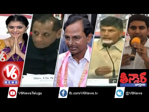 Governor Rule - Indiramma Housing Scam - Household Survey - Teenmar News On Aug 10th 2014 video
