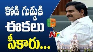 Devineni Uma Maheshwar Funny Comments on Modi and BJP Leaders -- AP Assembly Budget Session  - netivaarthalu.com
