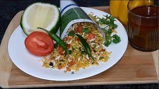 Jhal Muri Masala Recipe Bangladeshi Style - How to Make Spicy  puffed Rice Masala in Bangla