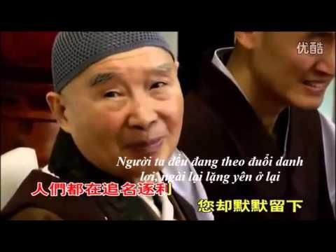 Cảm Ân Thầy 感恩老師 Nhạc Hoa Phụ đề Việt Ngữ