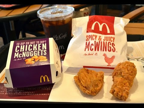 No More Antibiotics Used IN McDonald's Chicken