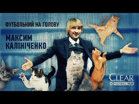 Футбольний на голову. Максим Калініченко: Воронін - падлюка, запросив перукаря...