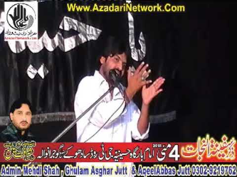 Zakir Asif Raza Gondal 4 May 2018 Sadhoke Gujranwala