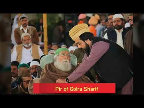 AJAY V O PAIAN DISDIAN SANO ''Mehfil e Sama'' Qawali ''Golra Sharif'' 2018 on YouTube