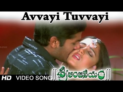 Sri Anjaneyam । Avvayi Tuvvayi Video Song | Nithin, Charmi video