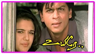 Mani Ratnam New Movie | Shah Rukh Khan agrees to marry Preity Zinta | Uyire Movie Scenes | Manisha