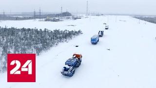 Трудная нефть. Специальный репортаж Дмитрия Кодаченко