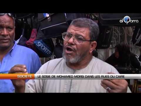 Le sosie de Mohamed Morsi dans les rues du Caire