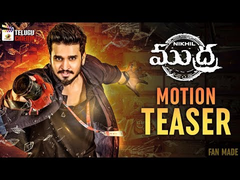 Mudra Movie MOTION TEASER | Nikhil | Lavanya Tripathi | 2018 Latest Telugu Movie Trailers | #Mudra