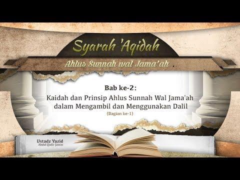 Ceramah: Kaidah dan Prinsip dalam Mengambil Dalil (Bagian ke-1) - (Ustadz Yazid 'Abdul Qadir Jawas)