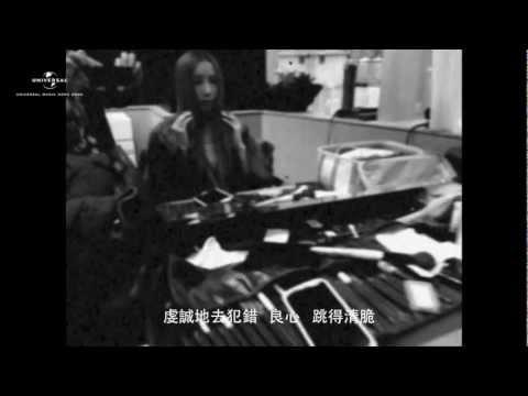 吳雨霏 Kary Ng - 人非草木 (official lyric video)