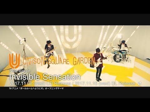 UNISON SQUARE GARDEN「Invisible Sensation」ティザースポット
