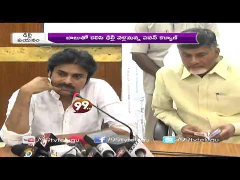 Pawan Kalyan & AP CM Meet Over Budget on AP - 99tv