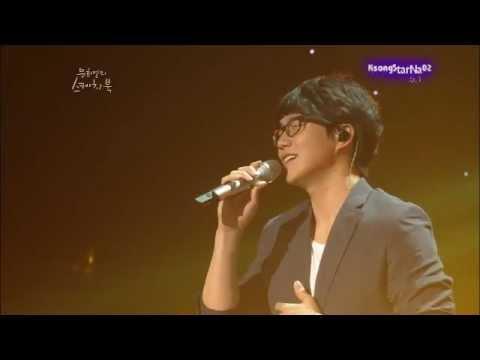 성시경 Sung Si Kyung - 너는 나의 봄이다 You Are My Spring video