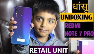 REDMI NOTE 7 Pro UNBOXING Neptune Blue Retail Unit and Review | 48 MP Mobile & Glass Back @ 13,999