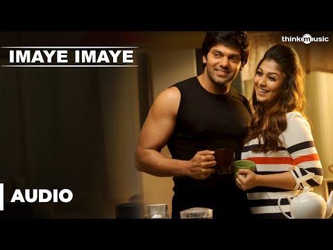 Official : Imaye Imaye Full Song (audio) | Raja Rani | Aarya, Jai, Nayanthara, Nazriya Nazim video