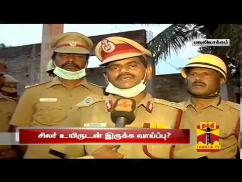 """Chennai Building Collapse - """"Some may still be alive"""" - Rescue Service"""