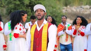 Hailu Gidey (ወዲ ጀበሊ) - Erob Gombo - New Ethiopian Traditional Erob Music (Official Video)