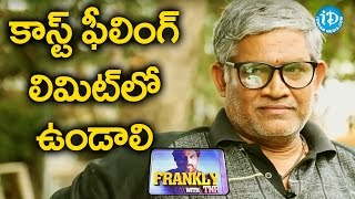 Tanikella Bharani's Opinion On Caste - Tanikella Bharani || Frankly with TNR || Talking Movies