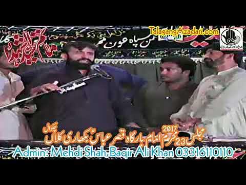 Zakir Ali Raza Daudkhail {23 Muharram 2017 Bikhariyan Chakwal}