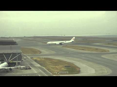 Air Traffic Control Hong Kong Airport Chek Lap Kok Regal Hotel Gate View part 2