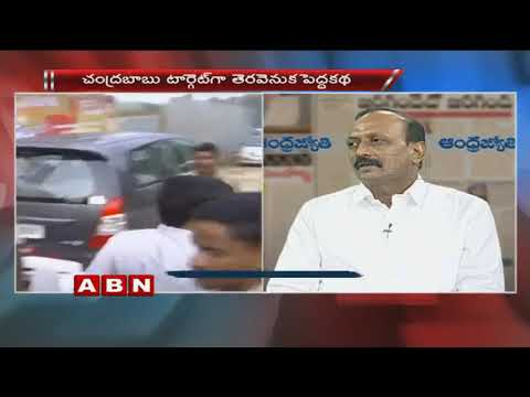 Did Modi Target CM Chandrababu Naidu with IT Raids On Revanth Reddy? | Part 1 | ABN Telugu