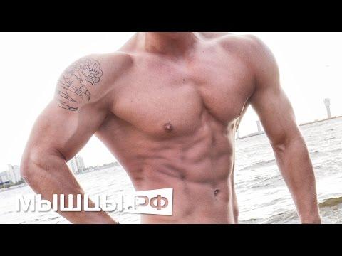 Рф фитнес и бодибилдинг на видео