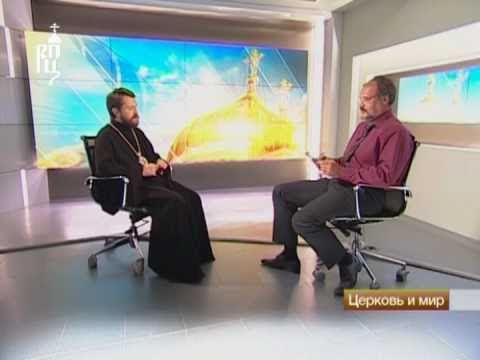 Религиозный экстремизм. Церковь и мир