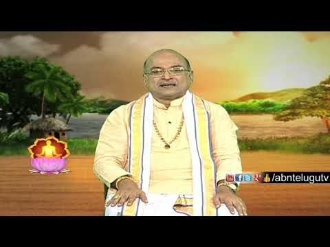 Garikapati Narasimha Rao About Akashavani | Nava Jeevana Vedam | Episode 1466 | ABN Telugu