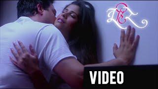 Nako Nako Na Re   Video   Tu Hi Re   Swapnil Joshi Sai Tamhankar Intimate Song   Marathi Movie 2015