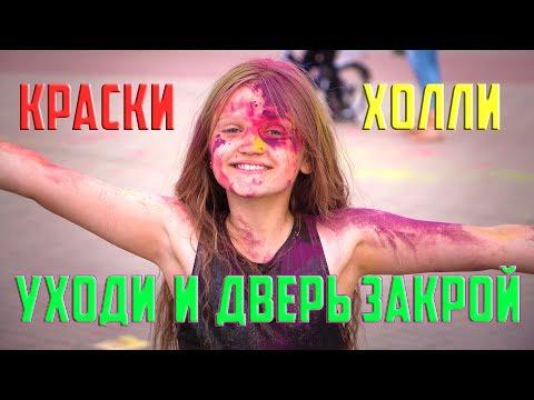 УХОДИ И ДВЕРЬ ЗАКРОЙ | КСЕНИЯ ЛЕВЧИК порвала публику своим выступлением | Встреча с фанатами