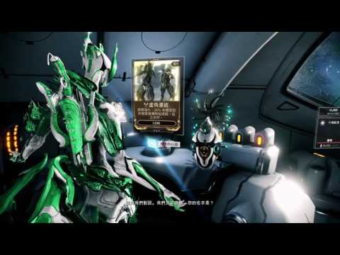 [KT]Warframe - Harrow的枷鎖 開場[耳機推薦]