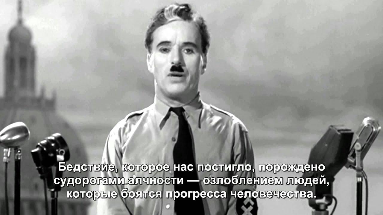 диктатор (2012) смотреть фильм онлайн:
