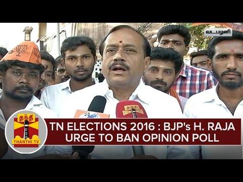 TN Elections 2016 : H.Raja Urge To Ban Election Opinion Polls - Thanthi TV
