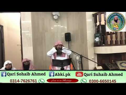 ایک صحابی کا قصہ مسلمان کیسے ہوئے بہت زبردست قصہ اور آپ صلی اللہ علیہ وسلم کی عبادت اور اخلاق اور آپ thumbnail