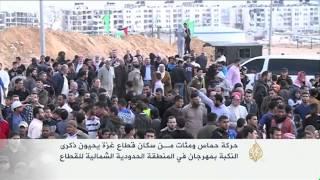 حماس تحيي ذكرى النكبة في شمال قطاع غزة